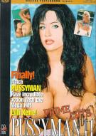 Pussyman 11:  Prime Cuts Porn Movie
