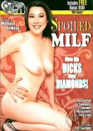 Spoiled MILF Porn Video