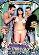 Bi Chunky Bi #1 Porn Movie