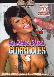Black Girl Gloryholes #5 Porn Movie