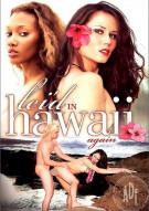 Lei'd In Hawaii Again Porn Video