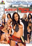 Russian Institute: Lesson 13  Porn Movie
