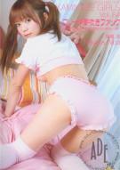 Kamikaze Girls Vol. 84: Nagisa Aiba Porn Movie