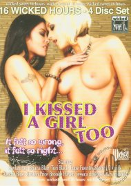I Kissed A Girl Too Porn Movie