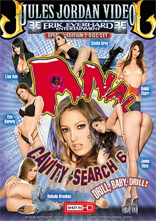 Anal Cavity Search 6