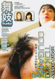 Hairy Pussy Tokyo Cougars 2 Porn Movie