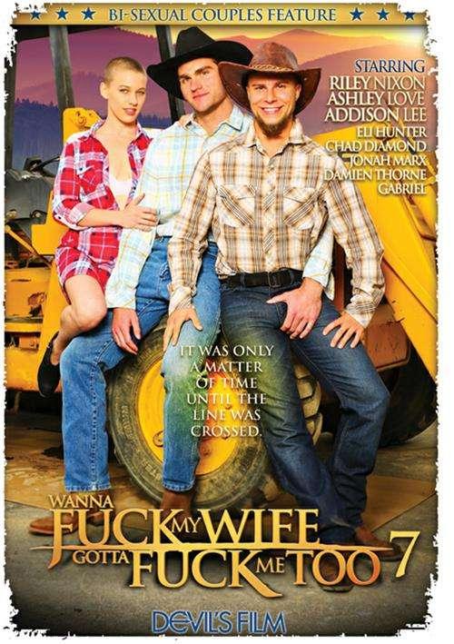 Wanna Fuck My Wife Gotta Fuck Me Too 7