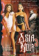 Asia Noir 3 Porn Video