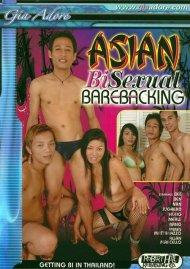 Asian BiSexual Barebacking Vol. 1 Porn Movie