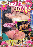 Lust In Tokyo  Porn Video