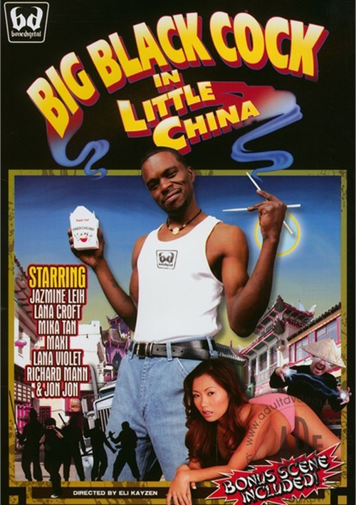 Big Black Cock In Little China image