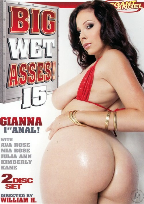 Big Wet Asses #15