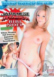 Japanese Invasion: BiBi Noel Porn Movie