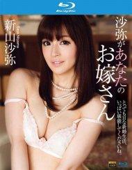 Kirari 103: Saya Niihama Blu-ray