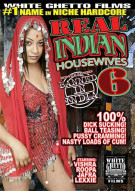 Real Indian Housewives 6 Porn Movie