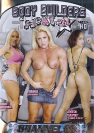 Body Builders in Heat 24 Porn Movie