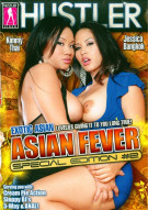 Asian Fever: Special Edition #2 Porn Video