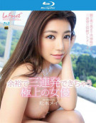 La Foret Girl Vol. 65: Mei Matsumoto Blu-ray