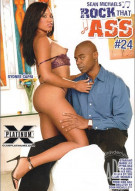 Sean Michaels Rocks That Ass 24 Porn Movie