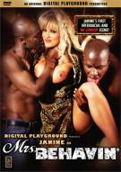 Mrs. Behavin Porn Movie