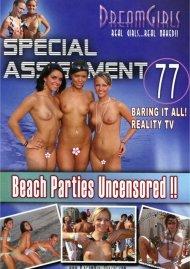 Dream Girls: Special Assignment #77 Porn Movie