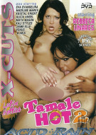 Tamale Hot 2 Porn Movie