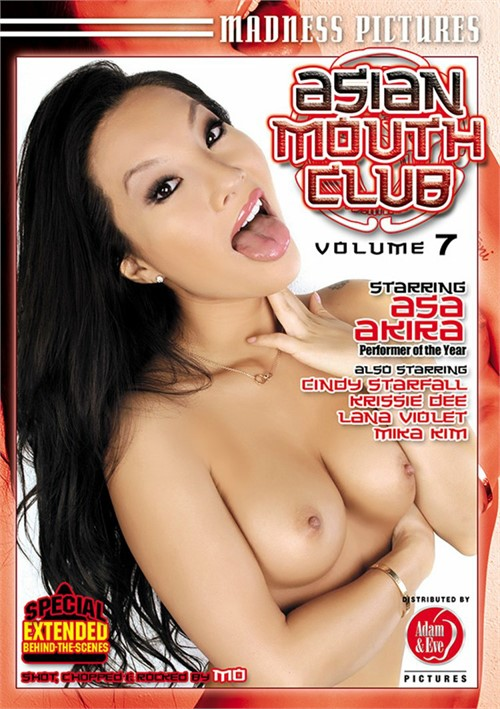 Asian Mouth Club 7 Asian Gonzo Cindy Starfall