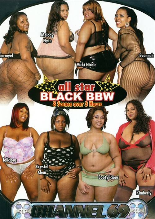 All Star Black BBW image