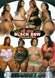 All Star Black BBW Porn Video
