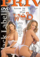 Love is in the Web Porn Movie