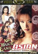 No Mans Land Asian 5-Pack Porn Movie