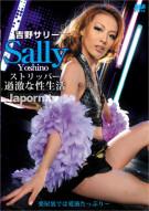 Stripper Sally: Sally Yoshino Porn Movie
