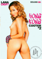 Hong Kong Cooter Porn Video