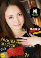 Catwalk Poison 126: Tachibana Misuzu Porn Movie