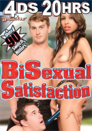 Bi-Sexual Satisfaction Porn Movie
