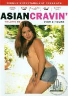 Asian Cravin' Vol. 2 Porn Video