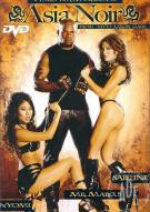 Asia Noir Porn Movie