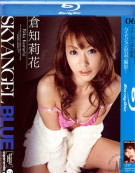 Sky Angel Blue 6 Blu-ray