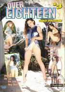 Over 18 Issue 3 Porn Movie