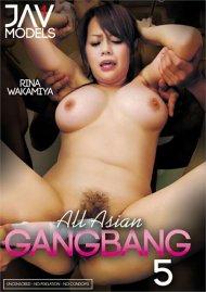 All Asian Gangbang #5 Porn Movie