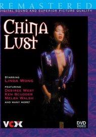 China Lust Porn Video
