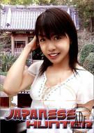 Japanese Hunter Porn Movie