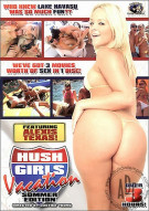 Hush Girls Vacation: Summer Edition Porn Video