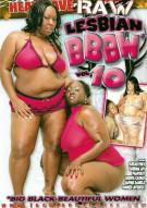 Lesbian BBBW 10 Porn Movie