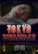 Tokyo Strangler Porn Video