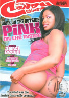 Dark On The Outside Pink On The Inside Porn Movie