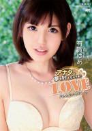 Kirari 119: Yua Ariga Porn Movie