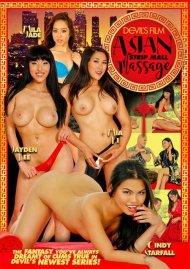 Asian Strip Mall Massage Porn Video from Devil's Film.