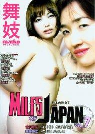 MILFS of Japan Vol. 7 : Satoko Miyazawa & Nobue Utsumi Porn Movie