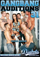 Gangbang Auditions #31 Porn Video